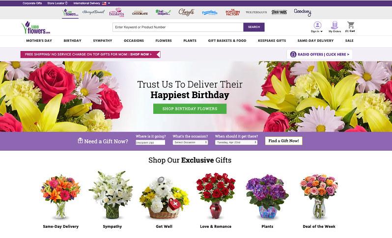 ホームページでは主力商品の一つ、花のギフトを前面に打ち出している