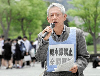 Koichi Kawano is seen speaking at the May 9, 2019 hibakusha meeting in Nagasaki Peace Memorial Park, Nagasaki, Nagasaki Prefecture. (Mainichi/Yuki Imano)