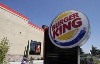This April 25, 2019, file photo shows a Burger King in Redwood City, Calif. (AP Photo/Jeff Chiu)