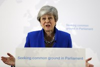 Britain's Prime Minister Theresa May delivers a speech in London, on May 21, 2019. (AP Photo/Kirsty Wigglesworth, pool)