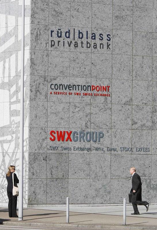 証券取引ではスイスとEUは密接な関係。写真はスイス証券取引所(Bloomberg)