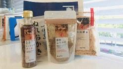 にんべんの商品=2019年5月23日、田中学撮影