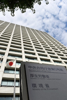 The Central Government Building No. 5 that houses the Health, Labor and Welfare Ministry is seen in this file photo taken in the Kasumigaseki district of Tokyo on Oct. 14, 2015. (Mainichi/Kimi Takeuchi)