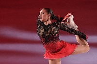 Alina Zagitova performs at the