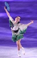 Shizuka Arakawa performs at the