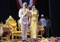 In this photo released by Thailand's Parliament, Thailand's King Maha Vajiralongkorn addresses to open parliament in Bangkok, Thailand, on May 24, 2019. (Thailand's Parliament via AP)