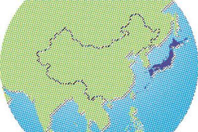 まちかどで・中国