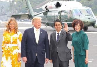 【速報】米国のトランプ大統領、日本の空母「かが」に乗艦 YouTube動画>3本 ->画像>17枚