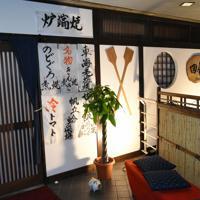 安倍晋三首相とトランプ米大統領の夕食会があった東京・六本木の炉端焼き店「田舎家東店」