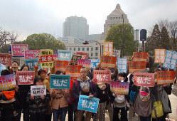 2016年3月、「保育園落ちたの私だ」と書いたプラカードを国会前で掲げる保護者たち