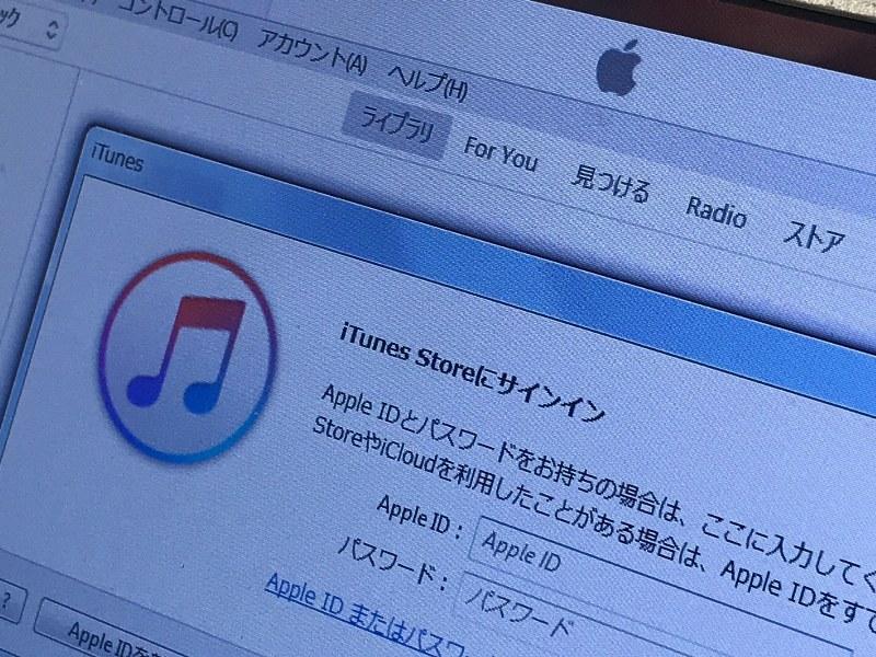 adfe9ff45c Google ニュース - iTunes - 最新