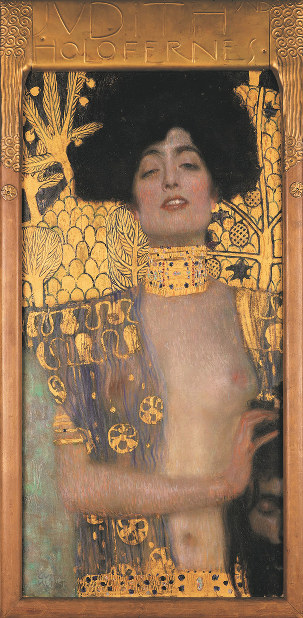 グスタフ・クリムト《ユディトⅠ》1901年、油彩、カンヴァス(84×42cm)ベルヴェデーレ宮オーストリア絵画館(C)Belvedere,Vienna,Photo:Johannes Stoll