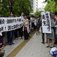 賠償請求が棄却された仙台地裁判決を受けて開かれた緊急集会=東京都千代田区の衆院第2議員会館前で2019年6月5日午後2時15分、北山夏帆撮影