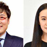 山里亮太さん(左)と蒼井優さん