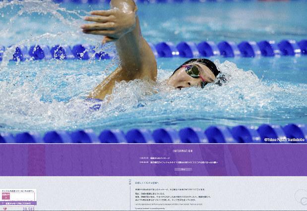 白血病 水泳