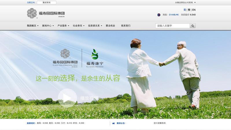 福寿園国際集団はデザインを重視した墓標など斬新な墓の形も提案する。写真は同社のホームページ