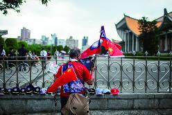 台湾問題への影響も懸念される(Bloomberg)