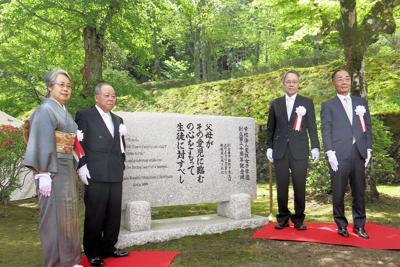 実践女子学園の創立者、下田歌子生誕の地で開催された創立120周年記念式典。新たな記念碑が建立され、学園関係者によって除幕式が行われた。右から2人目が山本章正理事長=岐阜県恵那市岩村町で