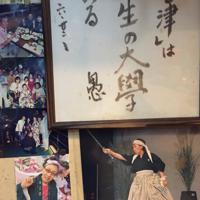 額に入った常連の書。カウンターでの語らいは人生の学びになる=東京都渋谷区で2019年5月、鈴木梢撮影