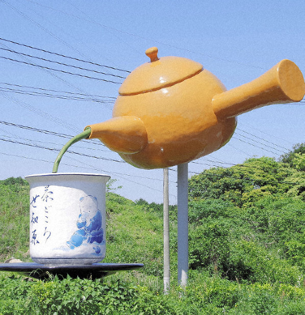 Renewed monument in Nagasaki Pref  just the cup of tea for