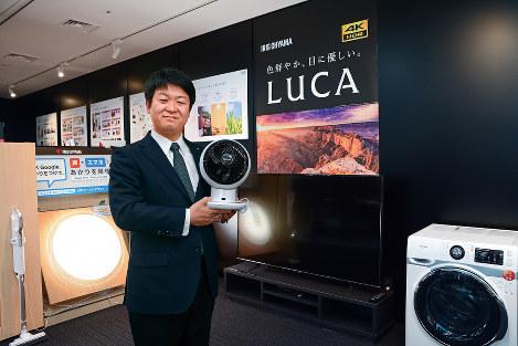 4Kテレビなど大型家電に本格参入 大山晃弘・アイリスオーヤマ社長