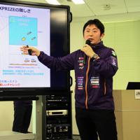 大会を振り返る「Team KUROSHIO」の中谷武志・共同代表=荒木涼子撮影