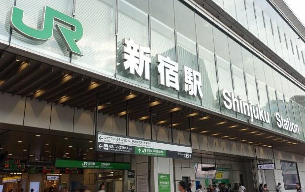 新宿 駅 自殺