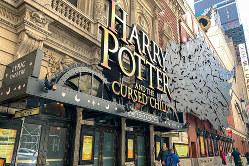 ハリー・ポッターが上演されているリリックシアター(筆者撮影)
