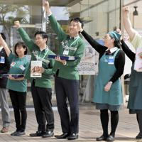 中元商戦に向け気合を入れるセブン&アイ・ホールディングスのグループ会社の従業員ら=秋田市で