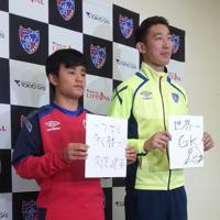 FC東京からU20日本代表に選出され、意気込みを語った久保建英(左)とGK波多野豪=東京都小平市で2017年5月2日、大島祥平撮影