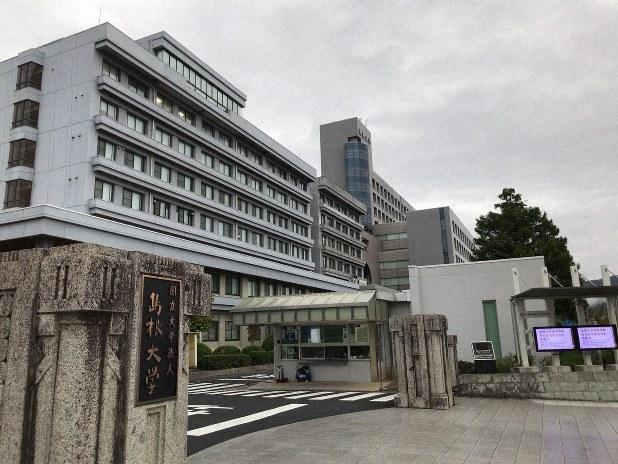 情報 コロナ 最新 松江 市