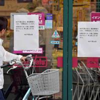 警察官が襲われ拳銃が奪われた千里山交番近くのスーパーには、一時閉店を告げる紙が張り出されていた=大阪府吹田市で2019年6月16日午前9時5分、平川義之撮影