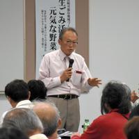 講演する吉田さん