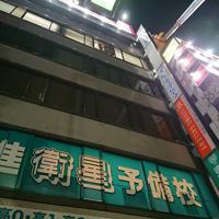 地震の揺れで窓ガラスが割れたビル=新潟市中央区で2019年6月18日午後11時33分、井口彩撮影