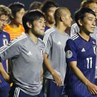 サッカー南米選手権【日本-チリ】チリに完敗し、力なく引き上げる日本の選手たち。左手前は中島=ブラジル・サンパウロで2019年6月17日、AP