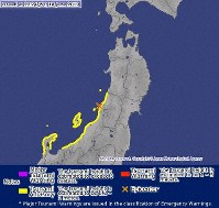 This image from the Japan Meteorological Agency website shows area subject to a tsunami advisory following the quake on the evening of June 18, 2019.