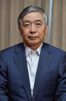 BOJ Governor Haruhiko Kuroda (Mainichi)