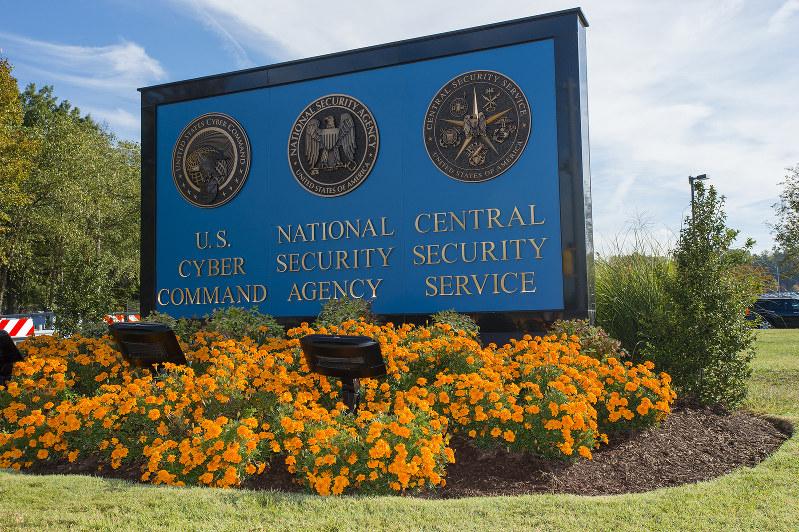 疑惑の目が向けられている(NSA本部)(NSA資料より)