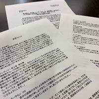 処分された芸能人の謝罪コメントなどが記載された吉本興業のプレスリリース