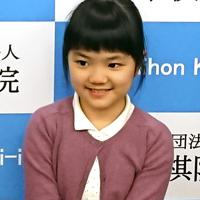 史上最年少の10歳でプロ入りした仲邑菫初段=大阪市北区で、新土居仁昌撮影