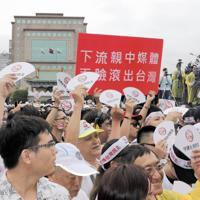 「親中メディアは台湾から出て行け」などと書かれたプラカードを手に抗議活動をする市民ら=台北市の総統府前で2019年6月23日、陳瑞涓撮影