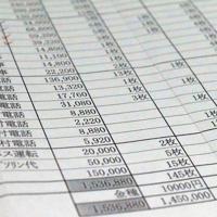元会計担当者が作成した資料には、報酬を支払うことができない運動員への支払いなどが記録されている=長崎県庁で2019年6月25日、浅野翔太郎撮影