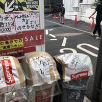 「カップ捨てるな」などと書かれ、使用不可となっているリサイクルボックス=東京都渋谷区で、2019年6月13日午後4時2分、山口朋辰撮影