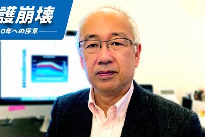 長く在宅医療に携わってきた小野沢滋医師