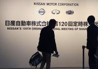Shareholders arrive at a conference hall to attend Nissan's general meeting of shareholders in Yokohama, near Tokyo, June 25, 2019. (AP Photo/Koji Sasahara)