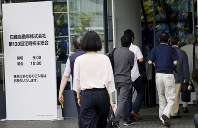 Shareholders enter a conference hall to attend Nissan's general meeting of shareholders in Yokohama, on June 25, 2019. (AP Photo/Koji Sasahara)