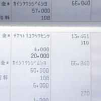 輿石玲子さんの預金は生活保護費入金後、2週間程度で底をつく。「どこに希望を持てばいいのか分からない」=山梨県甲斐市で、後藤豪撮影