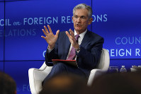 Federal Reserve Chair Jerome Powell speaks on the economy outlook and monetary policy review at the Council on Foreign Relations, in New York, on June 25, 2019. (AP Photo/Richard Drew)