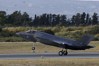 In this May 21, 2019 file photo, a F-35B aircraft lands at Akrotiri Royal air forces base near coastal city of Limassol, Cyprus. (AP Photo/Petros Karadjias)