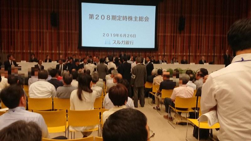 開会直後に議長に詰め寄る株主=株主提供(画像の一部を加工しています)